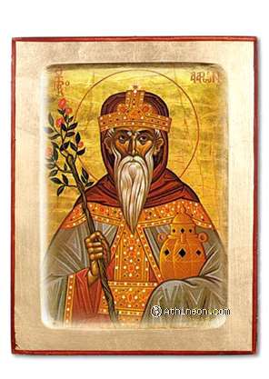 Holy Prophet Aaron, The High Priest