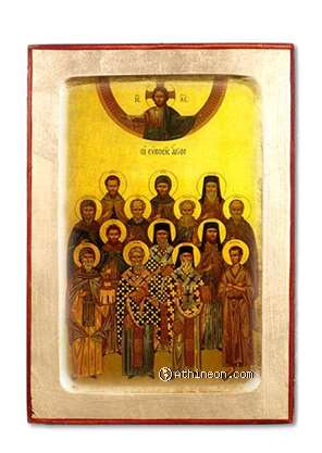 Saints From Euboea