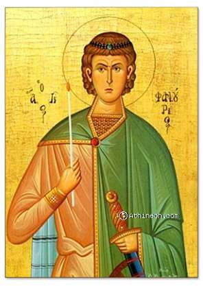 Saint Phanurius