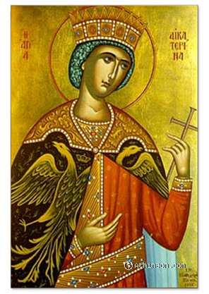 Saint Catherine hand painted icon - 16×21