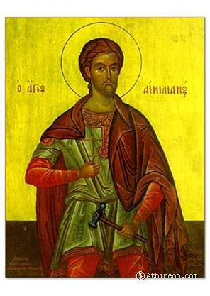 Saint Aemilian hand painted icon - 35×45