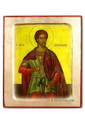 Saint Aemilian wooden carved icon - 18×24
