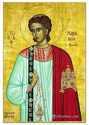 Saint Romanus, the melodist of Constantinople hand painted icon - 50×60