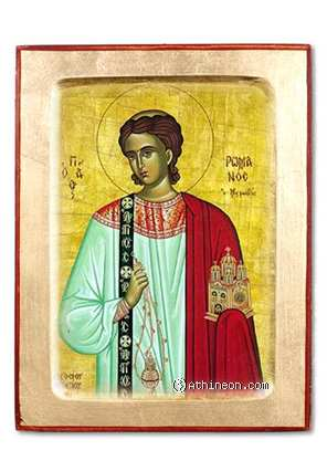 Saint Romanus, the melodist of Constantinople wooden carved icon - 10×14