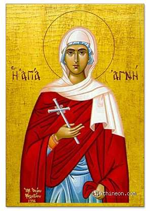 Saint Agnes hand painted icon - 16×21