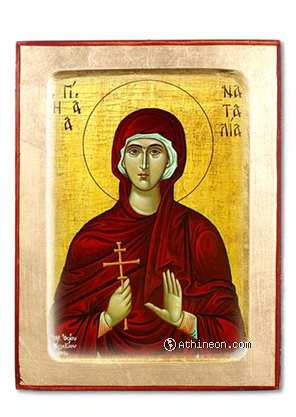 Saint Natalia of Nicomedia wooden carved icon - 30×40