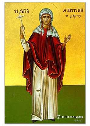 Saint Charitina of Amisus hand painted icon - 16×21