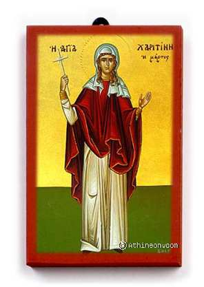 Saint Charitina of Amisus wooden icon - 24×30