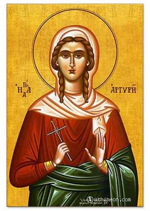 Saint Argyra hand painted icon - 16×21