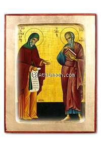 Saints Christodoulos and...