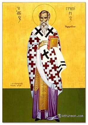 Saint Gregory hand painted icon - 30×40