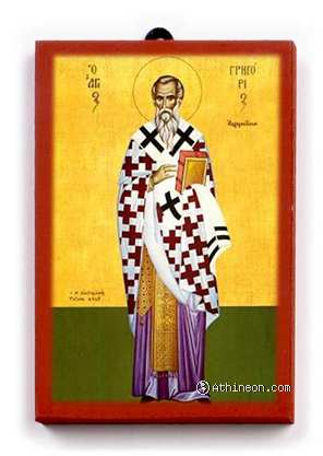 Saint Gregory wooden icon - 10×16