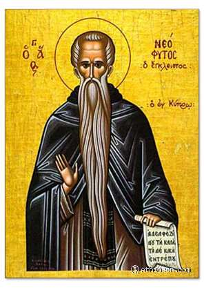 Saint Neophytus the Recluse hand painted icon - 40×50