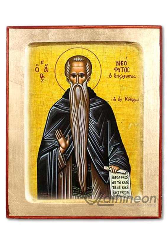 Saint Neophytus the Recluse wooden carved icon - 14×18