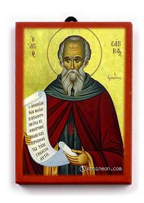 Saint Sabbas the sanctified wooden icon - 50×70