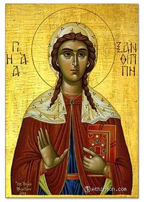 Saint Xanthippa hand painted icon - 16×21