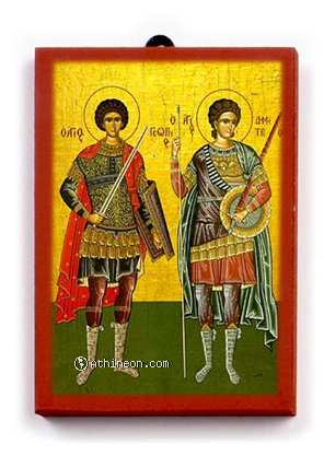 Saint George and Demetrius