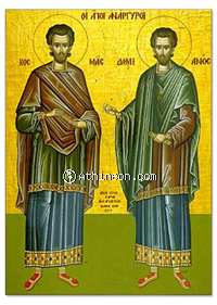 The Holy Unmercenaries...