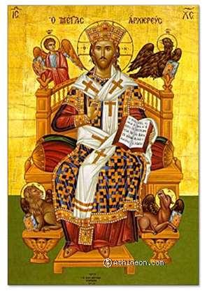 Resultado de imagen para cristo sacerdote icono