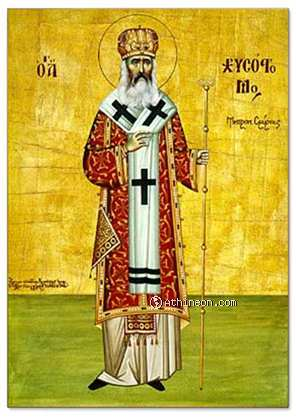 Saint Chrysostom