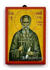 Saint Athanasius of...